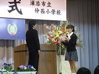 卒業記念品贈呈 ひろのさん