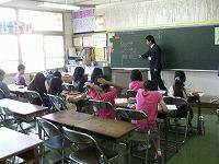 5年3組算数教室