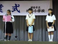 4年生の発表