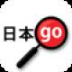 【Yomiwa】カメラを単語にかざすか、手書き入力で英訳してくれるアプリ。