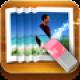 【PhotoEraser】写真からいらないものを取り除く写真加工アプリ。
