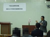 臨床心理士・金城孝次先生からの助言