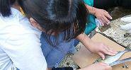 9月:渡嘉敷島宿泊体験学習