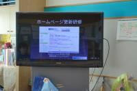地デジテレビにiPad2をHDMI接続し、iPod Touchでリモート操作。