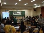 授業研究会の様子