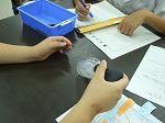 実験の様子Part2:雲ができました 生徒たちが完成をあげた瞬間