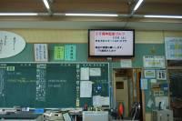 先生方からは黒板の予定を見たときに必ず目に入る場所に設置されています。