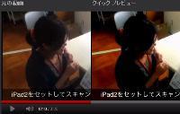 左が加工前、右が加工後のプレビューとなっており、保存を行うと加工を行った動画に書き換わります。