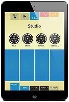 簡単にビートミュージックが作れるアプリ【Figure】