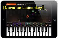 【Novation Launchkey】