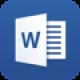 【Microsoft Word】マイクロソフトが無料で提供するiOS用 Word。
