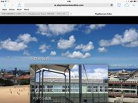 Safari の画面 【iPad mini】