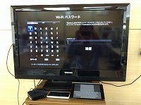 XPERIA のテザリングをオンして、AppleTVにパスワードを入力。