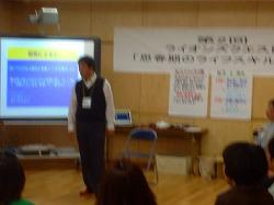 講師の篠田先生