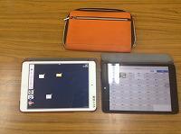研究所のiPad mini を教師用、浦添小学校のiPad mini を児童用として使用している様子。