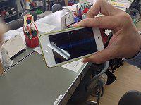 AppleTV と iPod Touch の Wi-Fi をテザリングを行う機器に変更。