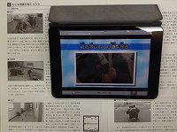 資料のARマーカーにカメラをかざすと、もしも地震が起こったら、の動画が再生されました。