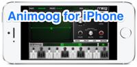 【AnimoogforiPhone】iPhone用の本格的なシンセアプリ。