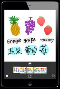 【paintone】描いた絵・撮影した写真の切り抜きに、音を貼り付けることが出来るアプリ。