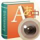 【Worldictionary】カメラに写っている単語をその場で翻訳するアプリ。