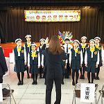 中央公民館まつり「浦添市歌」斉唱:浦添少年少女合唱団