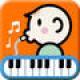【iKenhar】鍵盤ハーモニカを再現したアプリ。